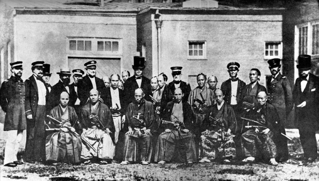 Japanese delegation to the U.S. (1860).