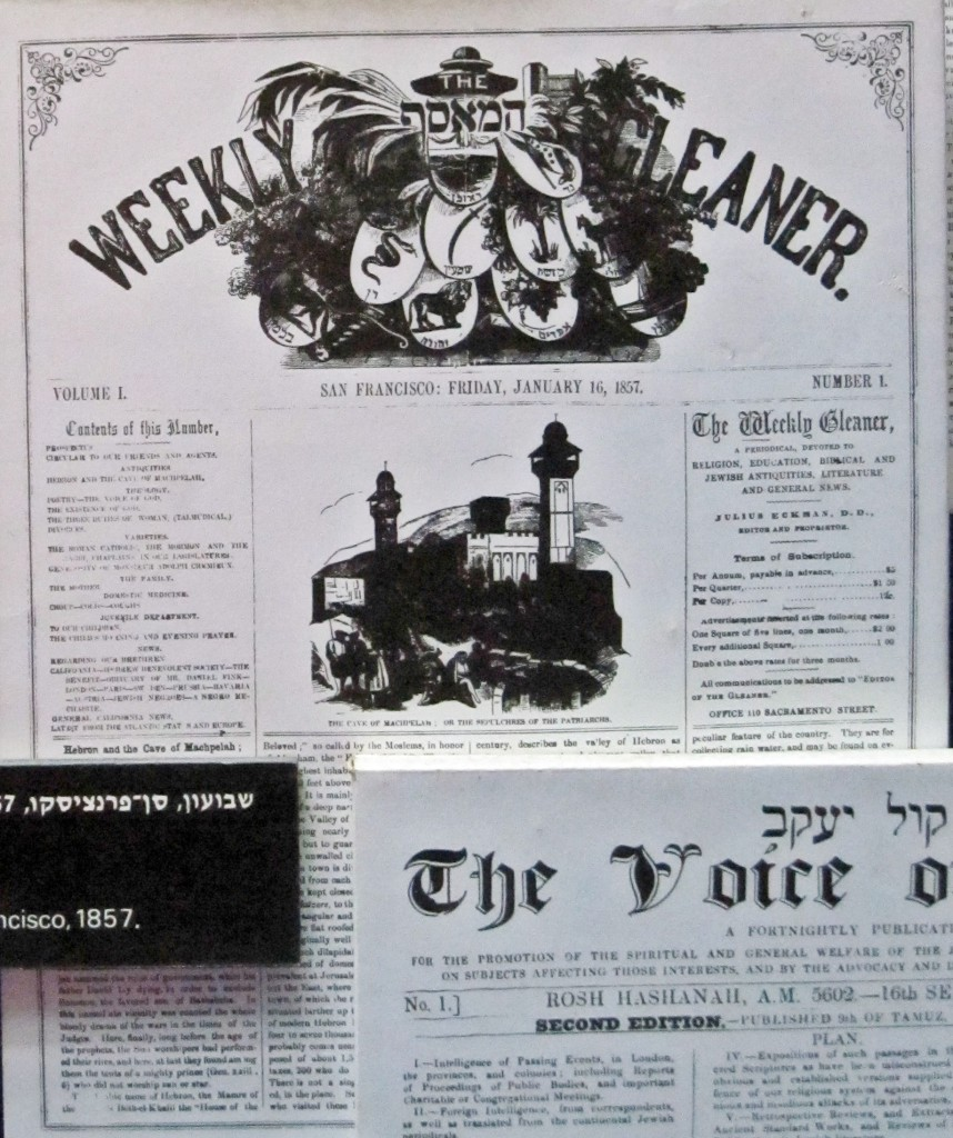 Weekly Gleaner (1857).